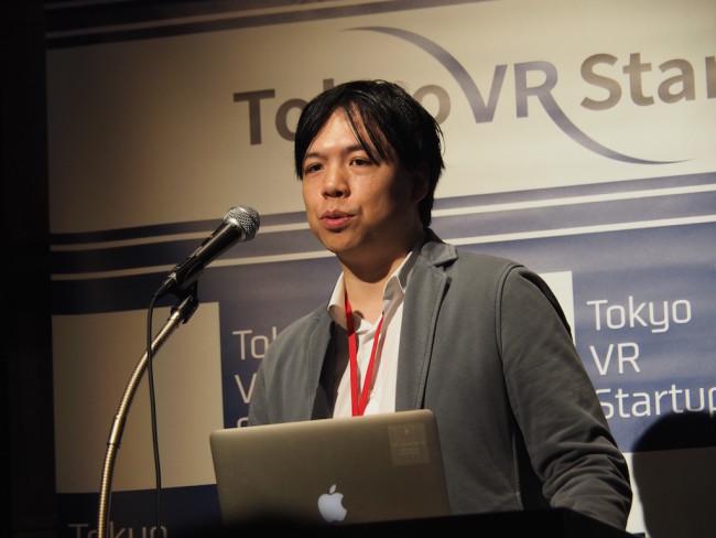 Tokyo VR Startups17
