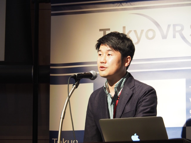 Tokyo VR Startups18