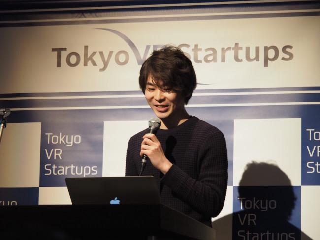 Tokyo VR Startups19