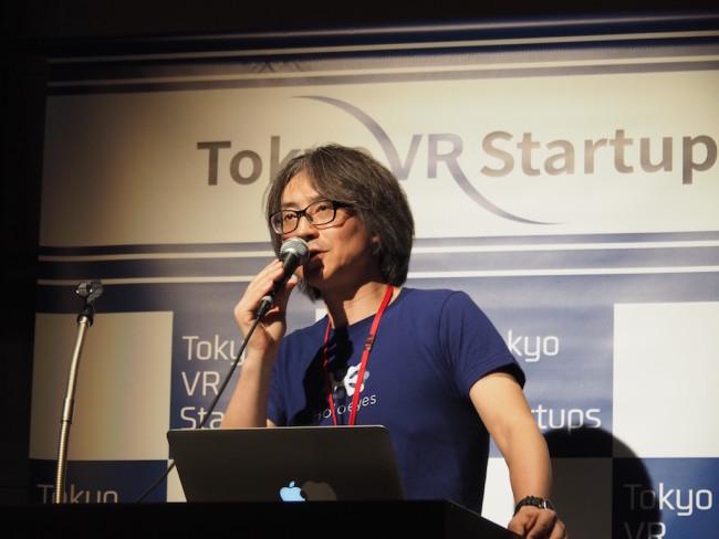 Tokyo VR Startups21