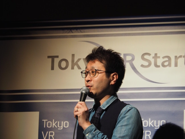 Tokyo VR Startups22