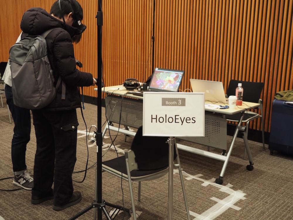 Tokyo VR Startups24