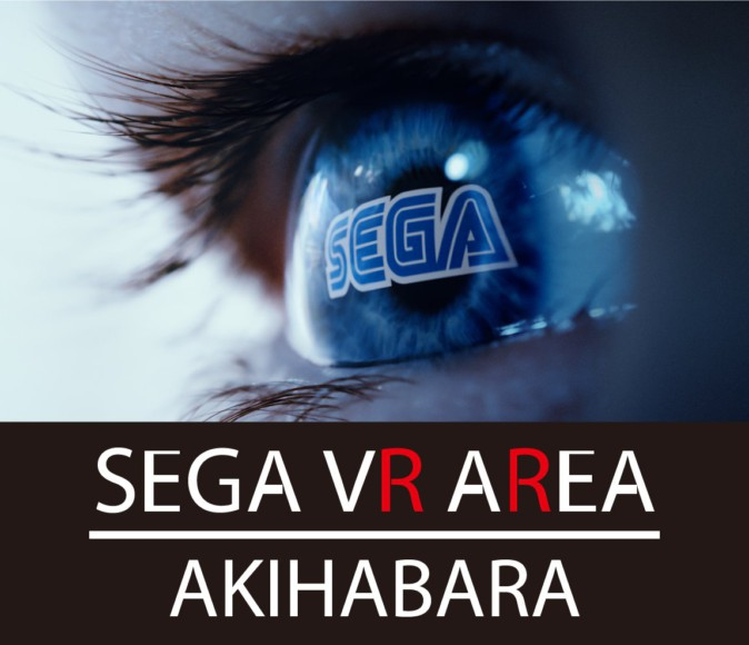 SEGA_VR-AKIHABARA01