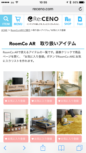 RoomCoAR