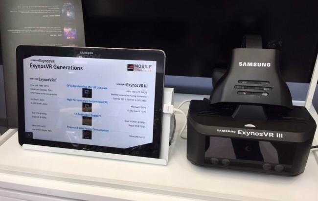 Samsung-ExynosVR-III