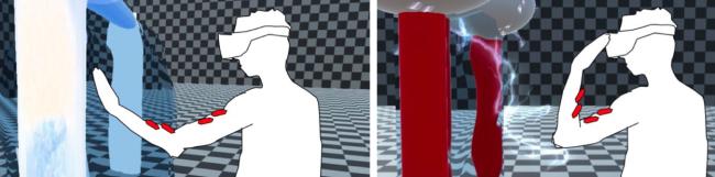 二つの代替案イメージ