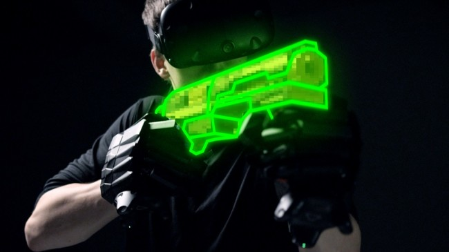 VRgluv Gloves with virtual gun