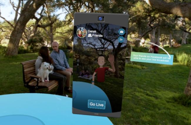 VR空間でライブ配信を開始