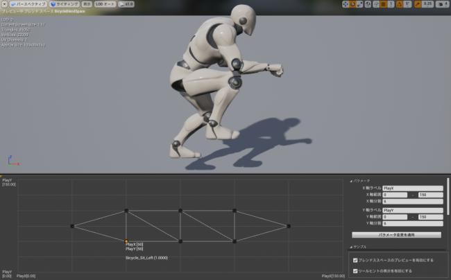 bikerider-vr_animation_bicycleblendspace3-1024x637