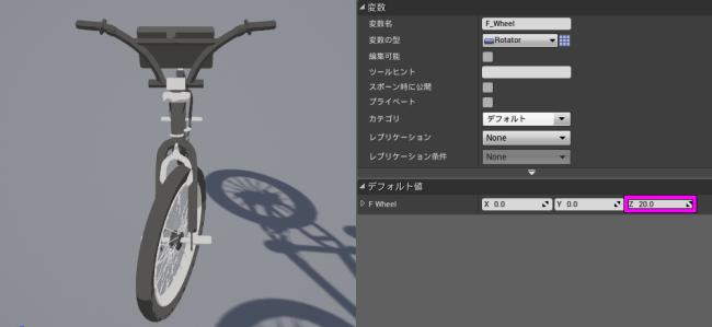 bikerider-vr_animation_wheel2