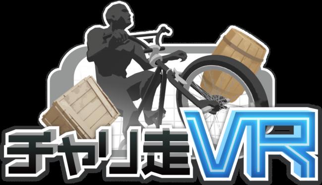 bikerider-vr_tyarisovr-1024x591