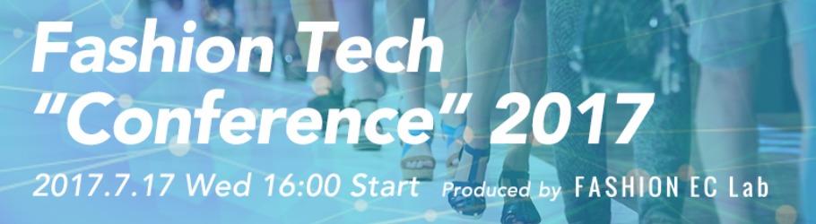 """VRイベント,FASHION TECH """"Conference"""",イメージ"""