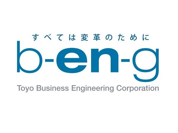 東洋ビジネスエンジニアリング 企業ロゴ