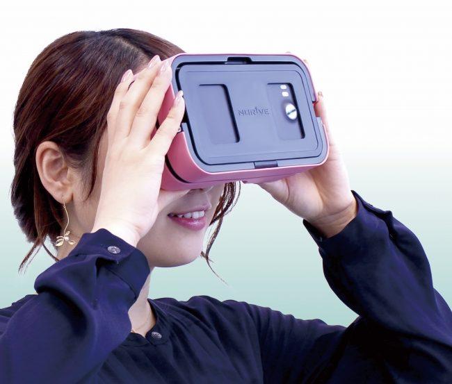 VR内覧サービス導入で、物件選びを「スマート化」