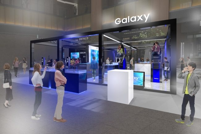 Galaxy Studio東京ミッドタウンが緊急開催決定