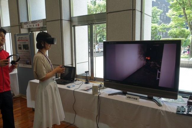防災VR体験画像