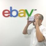 ebay-vr