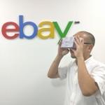 Vコマースこそ4番目のチャネル!世界最大のオンライン・マーケットプレイス「eBay」が考えるVRの可能性