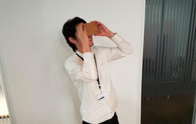 VR Inside編集長・渡邊も堪能