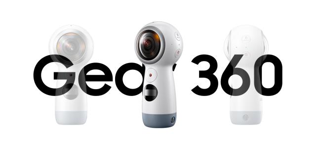 gear360-quality