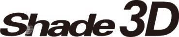 Shade3D サービスロゴ
