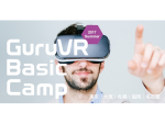 icon-GuruVR Basic Camp