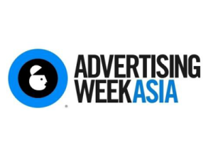 Advertising Week Asia 2017ロゴ