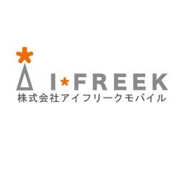 VR企業,株式会社アイフリーク モバイル,企業ロゴ