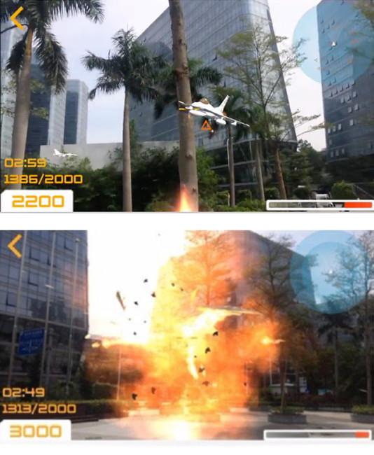 「戦闘機」ゲームプレイイメージ