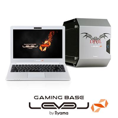 グラフィック性能を大幅に向上させる外付けGPU BOXが付属した13型ハイスペックノートパソコンを発売