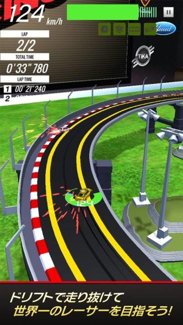 ドリフトで走り抜けて世界一のレーサーを目指そう!