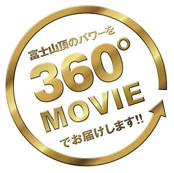 360°MOVIEロゴ