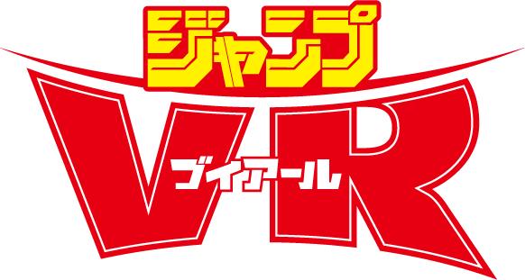 jump-vr