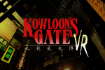 kowloonsgate