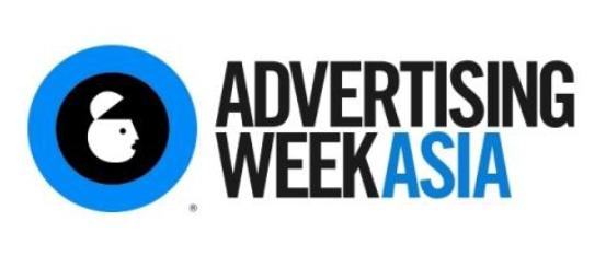 Advertising Week Asia 2017ロゴ