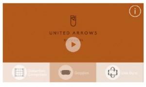 ユナイテッドアローズ、トランスコスモス 六本木ヒルズ店をバーチャル体験できる 360度パノラマVRアプリ「UNITED ARROWS ROPPONGI 360° VR」を制作