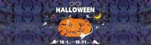 AR_Halloween