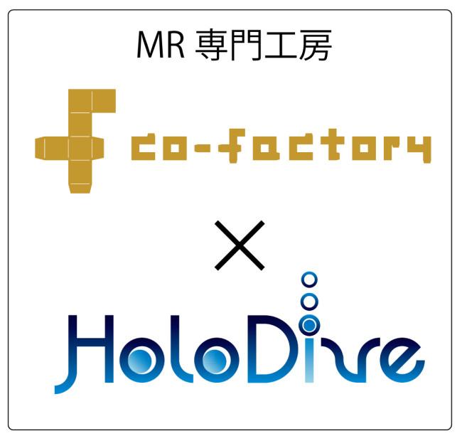 「co-factory×HoloDive」が「SHIBUYA CAST.(渋谷キャスト)」に5/1開業