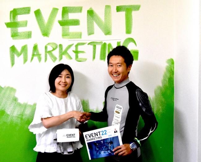 月刊イベントマーケティングのブースイメージ