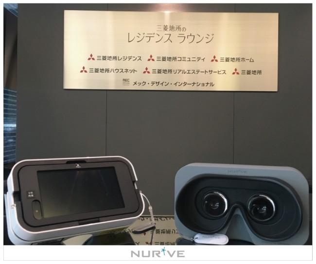 ナーブの「VR内見™」三菱地所グループ4社の住宅事業に導入拡大