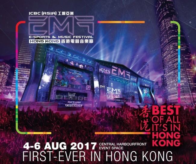 「eスポーツ&ミュージックフェスティバル香港」イベント告知画像