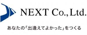 next-2.jpg