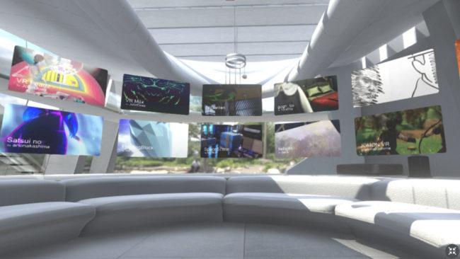 VR空間内のホーム画面