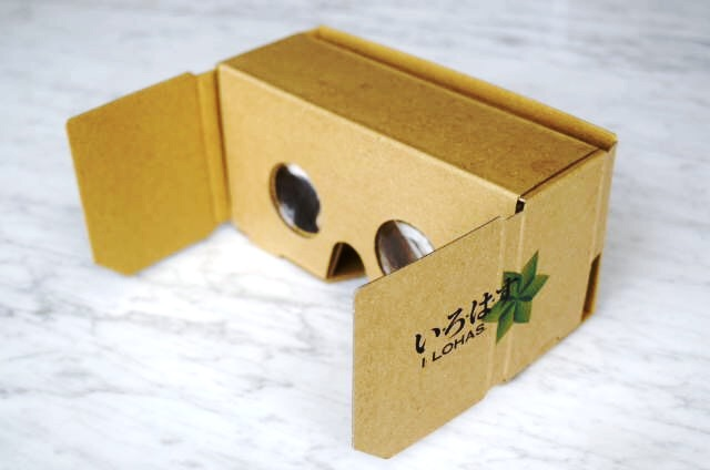 VRキャンペーンプレゼント景品VRキット