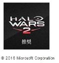 「Halo Wars 2」推奨マーク