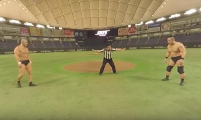 VR動画イメージ