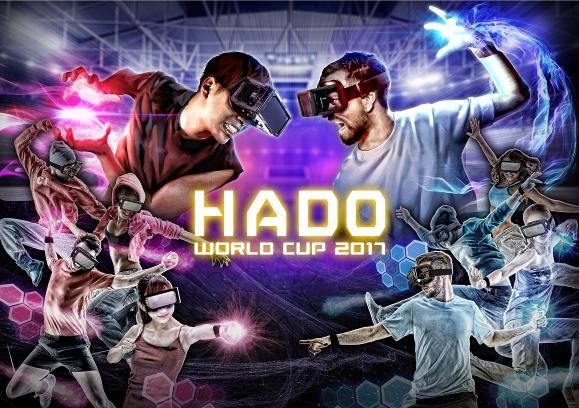 HADO サービスイメージ