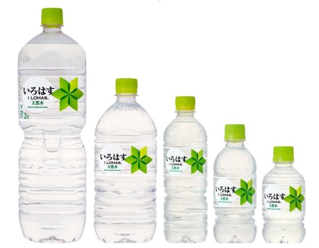 「い・ろ・は・す 天然水」 左から2L PET、1020ml PET、555ml PET、340ml PET、285mlPET