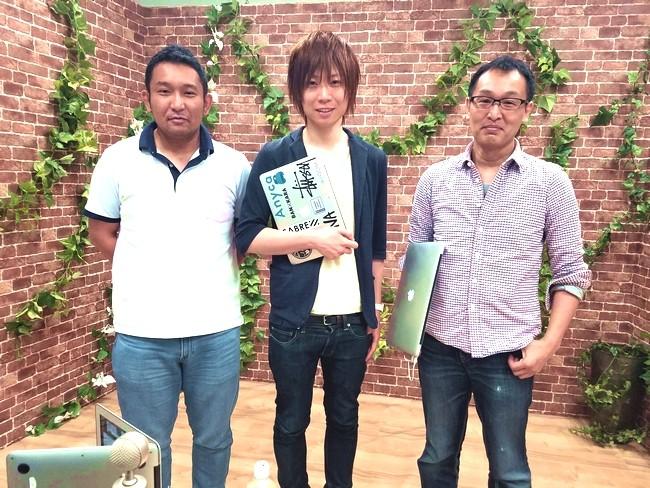 左から米山氏、前田氏、小倉氏