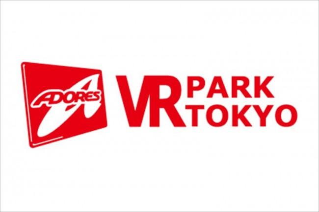 tokyo-vr-park_001